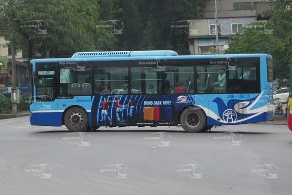 Valy Samsonite quảng cáo trên xe buýt
